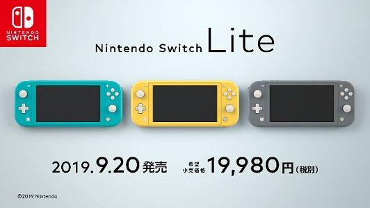 【朗報】Nintendo Switch Lite 一番人気の色は、やはり…