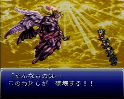 「RPGの名ラスボス」←真っ先に思い浮かんだもの