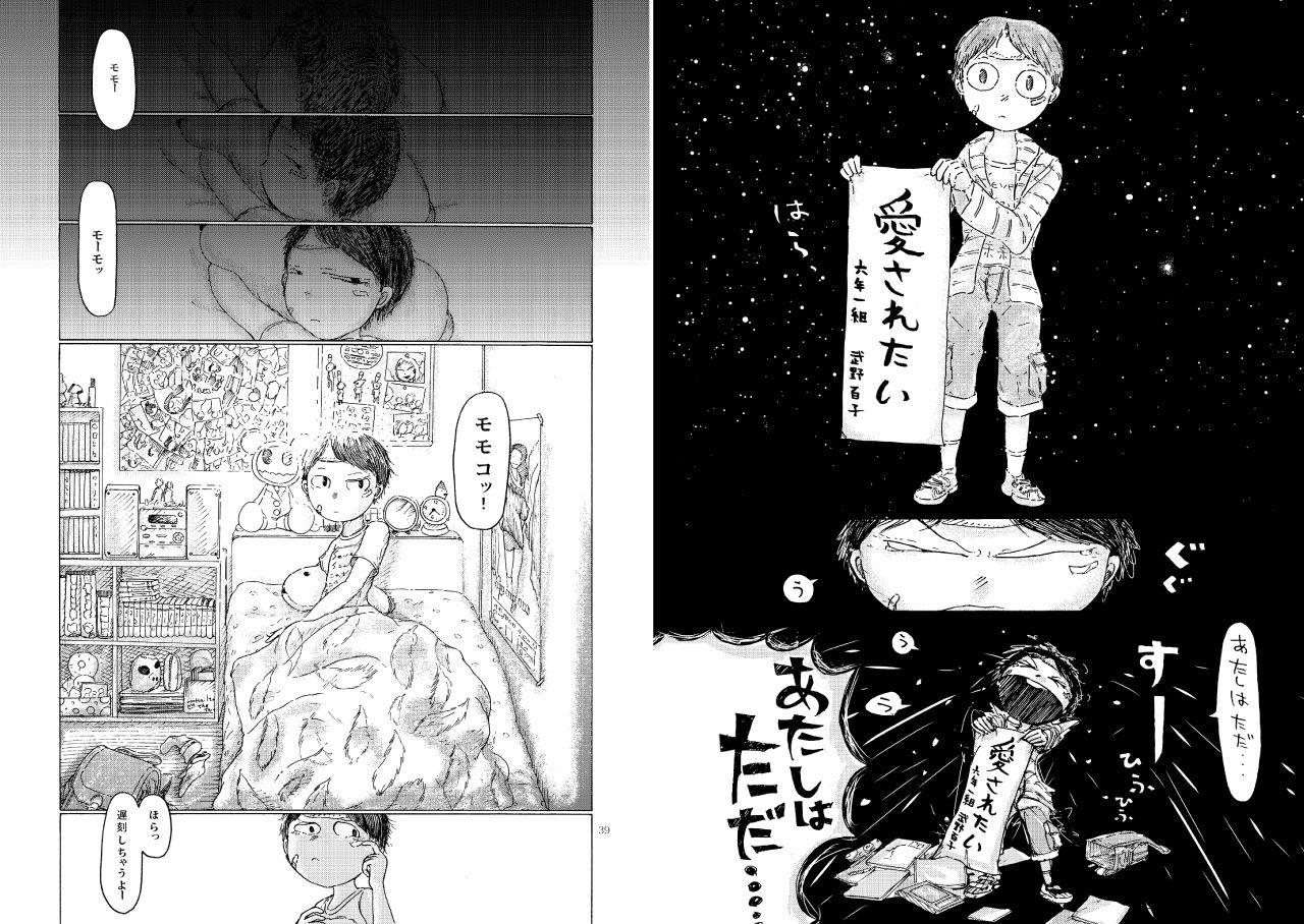 【レポート漫画】 漫画家志望者が3つの雑誌に持込してみた 編集者の反応が・・・