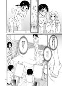 露出テストプレイ2 日本ダンディ サンプル画像