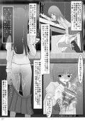 ミントチョコレート 露出少女倶楽部 5サンプル画像