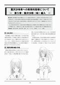 魔法の鍵 聖女学園 外伝 ~高き誇り Report~ サンプル画像