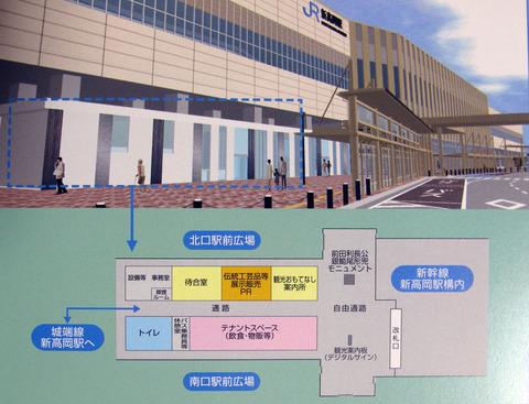 新高岡駅(富山県高岡市) 駅・路線図から地図を検索|マピオン