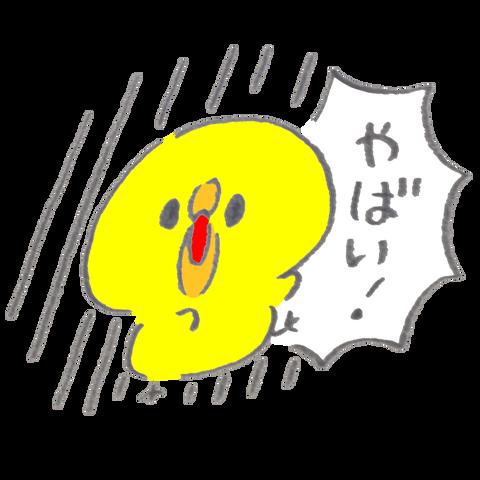 odorokimakuru-hiyoko