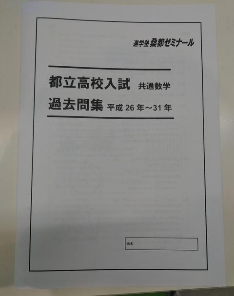IMG_20200110_155350
