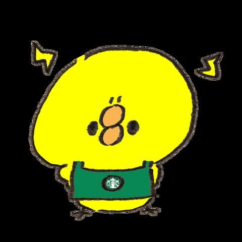 iraira-hiyoko