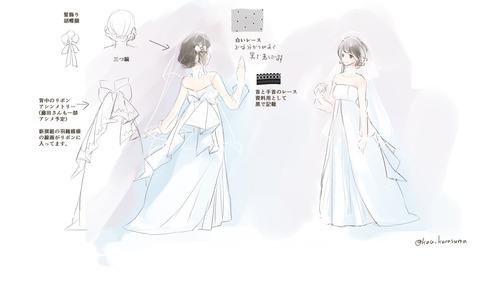 功様デザイン@めいこいウエディング