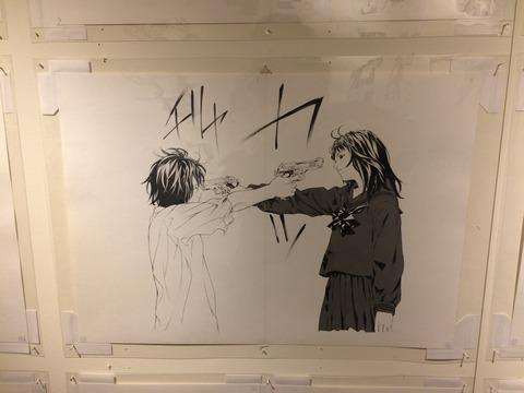 田島昭宇原画展