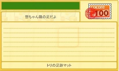 mm_2017_04_18_215446