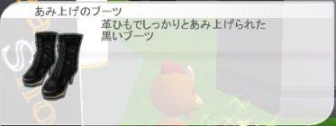 mm_2014_03_16_140636-crop