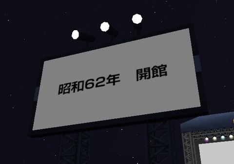 mm_2017_04_03_220012