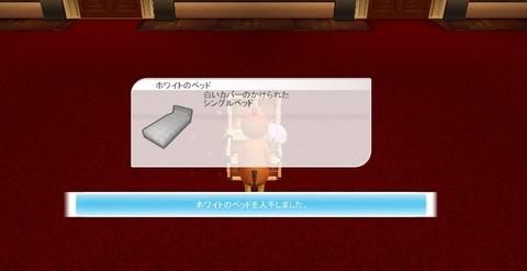 mm_2014_11_09_162040