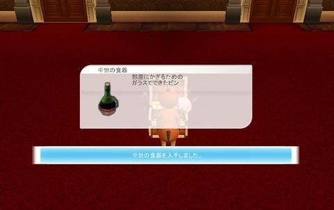 mm_2014_11_09_163525