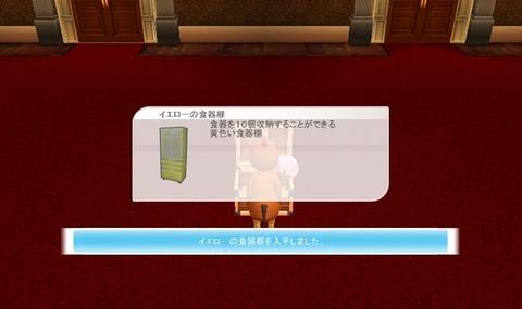 mm_2014_11_09_162349