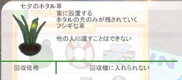mm_2015_08_30_161828