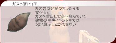 mm_2014_03_16_001225-crop