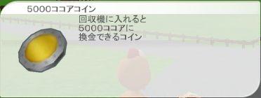 mm_2014_03_16_141843-crop