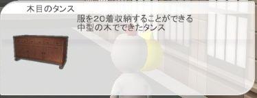 mm_2014_02_28_161203-crop