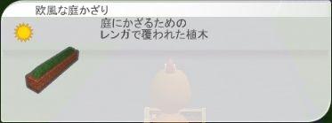 mm_2014_03_15_231530-crop