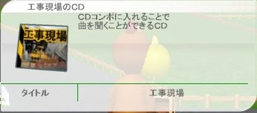 mm_2014_03_08_131253-crop