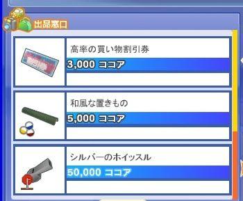mm_2014_03_01_235702-crop
