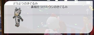 mm_2014_03_02_000008-crop