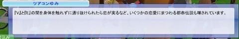 mm_2014_03_15_151326-crop