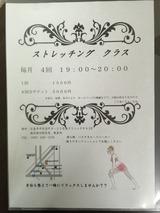 48c1a9a6.jpg