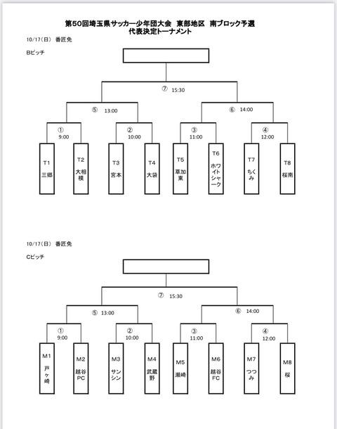 1BCCE21F-40E9-49FC-85F1-6F7EA5C5C986