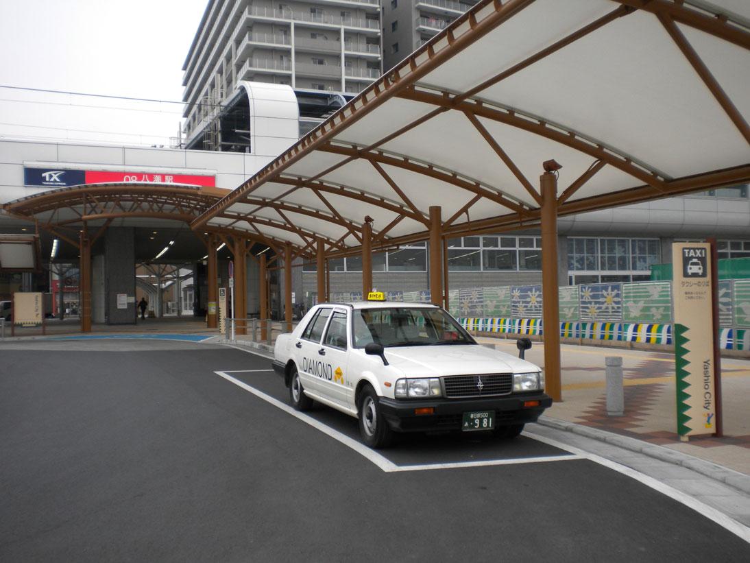 より地域の為に・・「選ばれるタクシー」へ タクシー乗り場