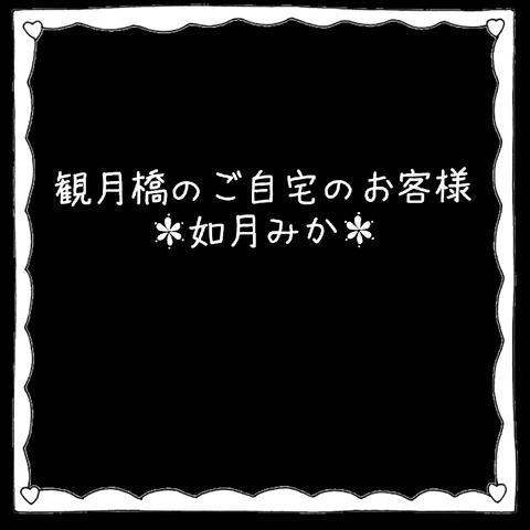 [画像:89e808f1-s.jpg]
