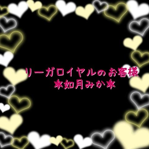 [画像:a5481df5-s.jpg]