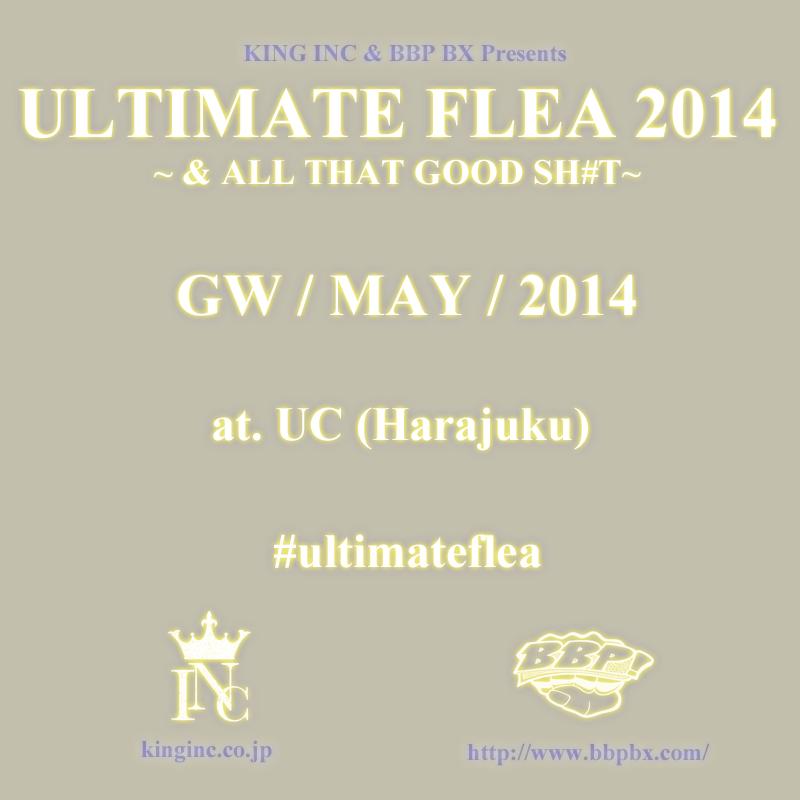 ultimateflea2014