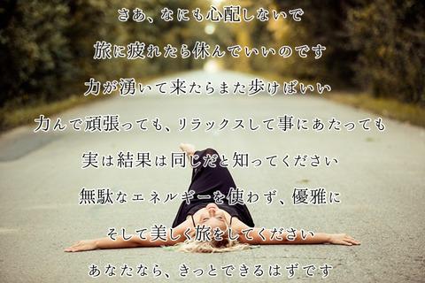 RQ1cQGUvYQ_JPP21563187365_1563187468