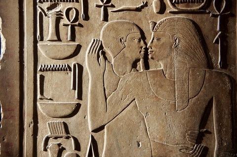 egypt-3325170_640