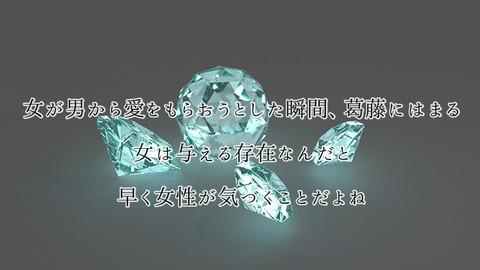 AKmpmfNjYpNjdEg1566330546_1566330728
