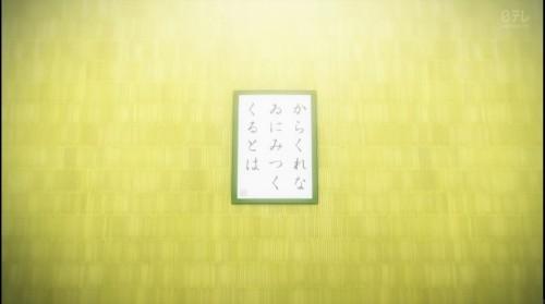 (アニメ) ちはやふる3 第21話 「ひともをし」