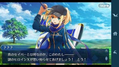 Fate/GO セイバーウォーズ開幕&赤セイバーさんゲッツ2