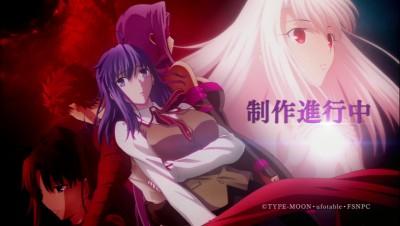 (アニメ) Fate/stay night UBW 第25話 (最終回) 強引な桜さん