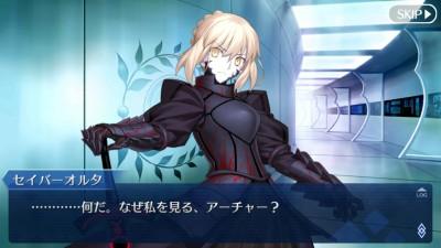 Fate/GO ネロ祭復活