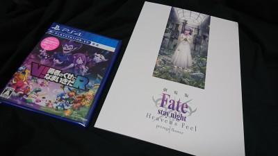劇場版Fate HFを観てきた