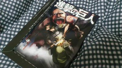 BD初回特典 「進撃の巨人」 0巻