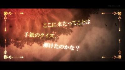(アニメ) 終物語 第3話 「そだちリドル」