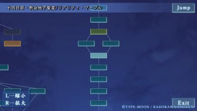 (アニメ) Fate/stay night UBW 第18話  「その縁は始まりに」