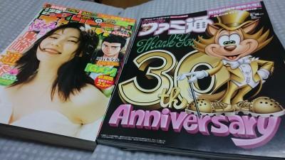 ・少年チャンピオン 27号&ファミ通