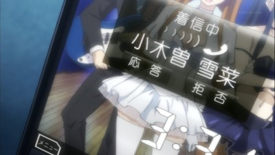 WHITE ALBUM2 第13話 (最終回) 届かない恋