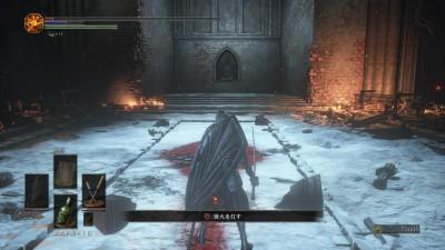 DARK SOULS III 追加DLC第一弾クリア 2