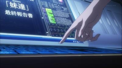 とある科学の超電磁砲S  第3話 「超電磁砲量産計画」