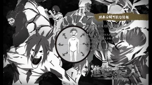 (アニメ) 進撃の巨人 第40話 巨人達は能力を継承できる・・・?