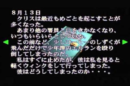 SnapCrab_NoName_2016-5-20_7-15-44_No-00